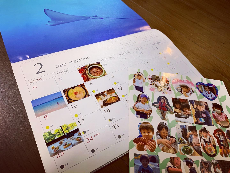 口コミ投稿:最近は、取材したお店、旅行先、遊びに行った場所シールにしてカレンダーにぺちょ。…