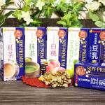 marusan  ひとつ上の豆乳家族には身体にいい飲み物を飲ませたいと常に思っていますがこれはご褒美に近い美味しさです🤗2020秋冬リニューアルしてさらに美味しくなった…のInstagram画像