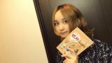 【レビュー】乾杯のミカタ/和漢メディカの画像(2枚目)
