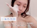 4wayできるすごい洗顔!!の画像(3枚目)