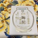 口コミ記事「☆ペリカン石鹼白陶泥洗顔石鹼☆」の画像