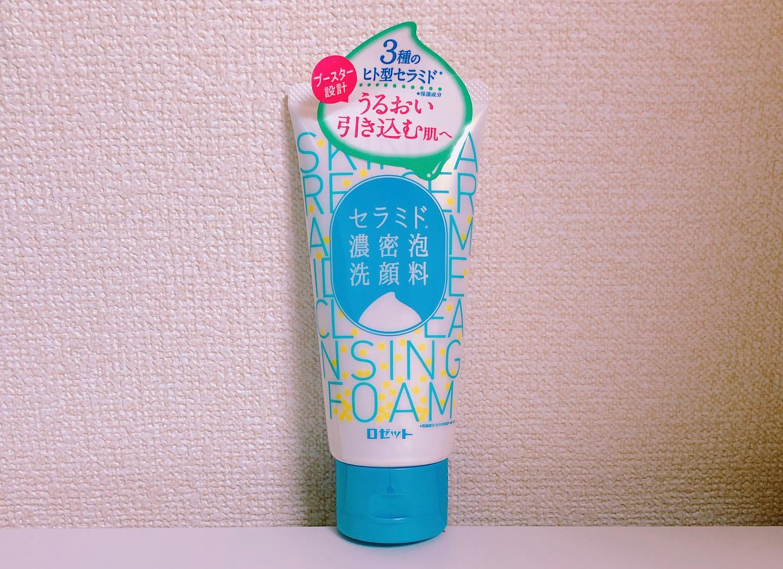 """口コミ投稿:ロゼット セラミド濃密泡洗顔料・120g ¥700・後に使うスキンケアの浸透を高める""""ブー…"""