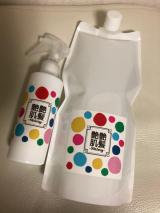 髪しっとり♡艶髪艶肌シャイニー化粧水お得用1L (詰替えボトル付き)の画像(1枚目)