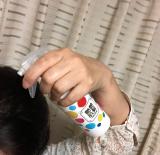 髪しっとり♡艶髪艶肌シャイニー化粧水お得用1L (詰替えボトル付き)の画像(5枚目)