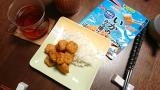 酒の肴に、おかずに♪マルハニチロ 海から揚でかんぱ~い♡の画像(8枚目)