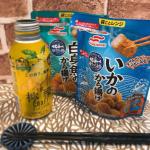 マルハニチロさまの冷凍食品をお試しさせていただきました❤️袋ごとレンジでチン!マチがついてるので、自立します。なので、お皿不要✨とっても便利!おつまみとして、おかずの一品として、重…のInstagram画像