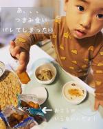 ˙˚ ᕱ⑅ᕱ ɞ˚˙ ♡。.おかづまみをつまみ食いする3歳👦🏽.1口サイズなので子供も食べやすいサイズ💕白身魚の唐揚げ半分以上は、彼👦🏽の胃袋に😂.ブラックペッパーのきいた…のInstagram画像