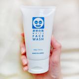 透明白肌ホワイトフェイスウォッシュで洗顔しながら透明感ある肌に♪の画像(6枚目)