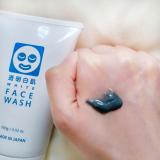 透明白肌ホワイトフェイスウォッシュで洗顔しながら透明感ある肌に♪の画像(8枚目)