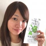 CICA100マスクの画像(8枚目)