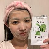 CICA100マスクの画像(7枚目)