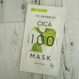 CICA100マスクの画像(1枚目)