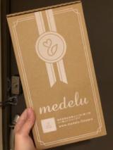 お花の定期便「 medelu 」お試しです♪の画像(1枚目)