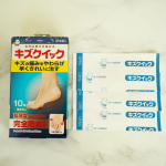 【キズクイック 靴ずれ用】をお試ししました✨傷の痛みをやわらげ早くきれいに治すハイドロコロイド絆創膏☺️✔︎超薄型・目立たない✔︎完全防水仕様✔︎ぴったり密着で剥がれにくい…のInstagram画像