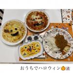 *.10月31日おうちでハロウィン🎃👻.マルハニチロさんのうす焼きピッツァシリーズ「濃厚チーズ」と「トマトとモツァレラチーズ」のセットを使いました🍕.本当は型抜きしたかった…のInstagram画像