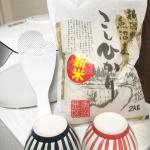 お米のギフト券、初めて使いました❣️今回は食べたことのないお米を選びましたっ✨魚沼さん美味しいから楽しみ✨お米選び、とっても楽しかった🍚🧡現実的な贈り物って助かりますよねっっ🥺✨🎁…のInstagram画像