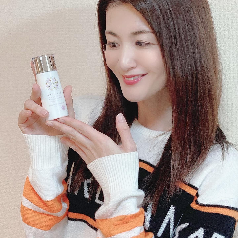 口コミ投稿:天然由来成分100%でお肌と環境にやさしい『アンクルイスセラミドUVミルク』塗ってみ…
