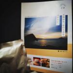 長崎県から西100㎞に位置する五島列島福江島にあるごと株式会社 長崎県五島列島の地で、農薬・化学肥料不使用で育ったブランドさつまいも「ごと芋」。焼くと、ねっとりとした食感と自然でやさしい甘みが口いっぱ…のInstagram画像