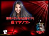 「発売から14年の実績!和漢メディカの白髪サプリ「黒ツヤソフト」モニター5名様募集!」の画像(1枚目)