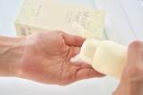 「コラーゲン&アロマの全身用保湿乳液【モイストハーブ】使用レポ | しゅふれぽ」の画像(4枚目)