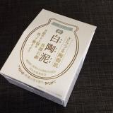 口コミ記事「☆ペリカン石鹸白陶泥洗顔石鹸☆」の画像