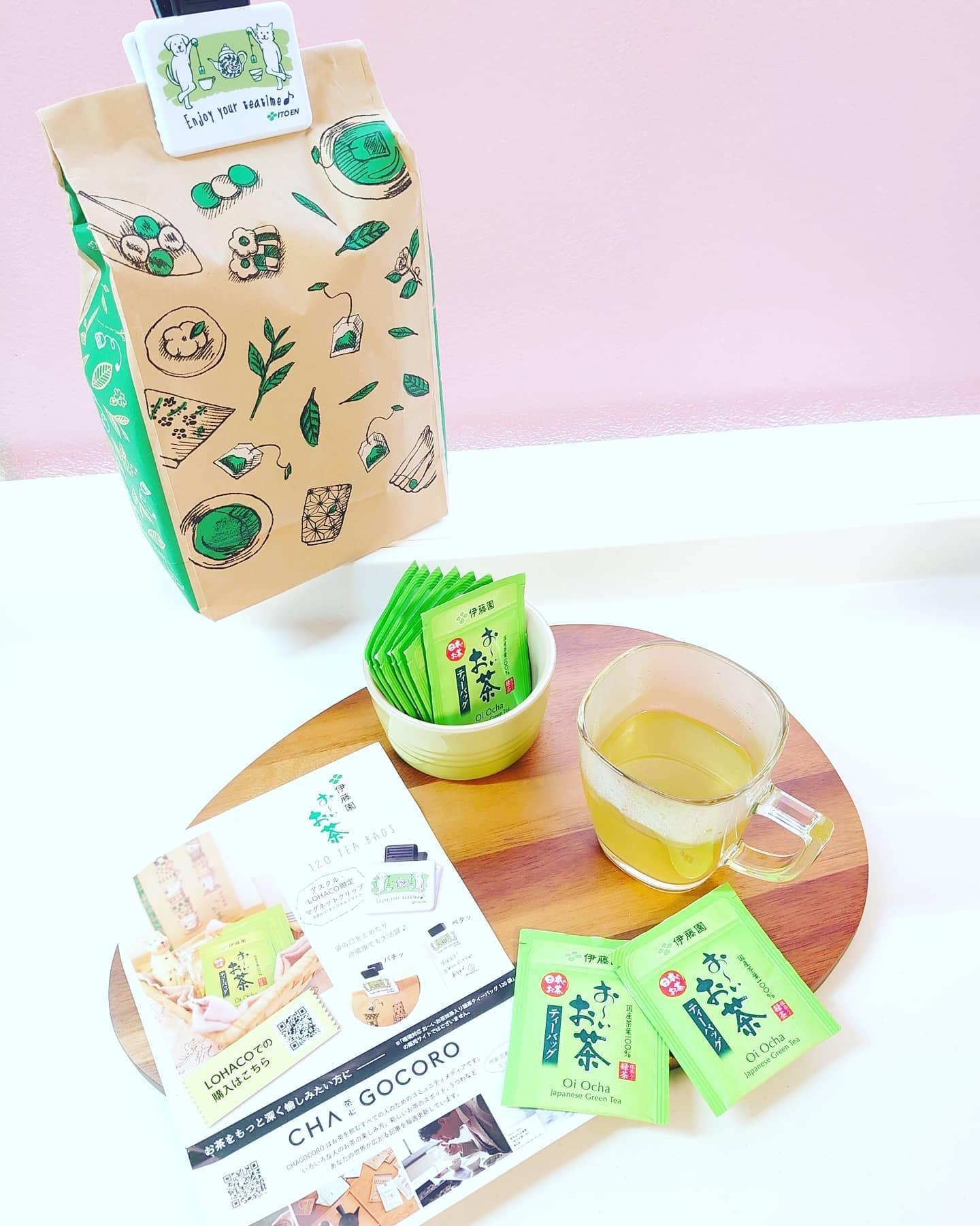 口コミ投稿:アスクル株式会社さんの伊藤園おーいお茶緑茶を飲んでみました🍵..エコ対応の「伊藤園…