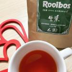 最近ハマってるルイボスティー⑅︎◡̈︎*ほうじ茶っぽい紅茶っぽくて美味しいくて好きなった(°▽°)妊娠中からお茶のカフェインが気になりだして飲み始めて続いてるやつ(コーヒー飲むくせに)…のInstagram画像
