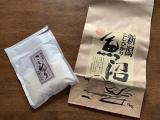 おいしいお米の画像(3枚目)
