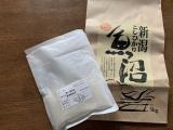 おいしいお米の画像(4枚目)