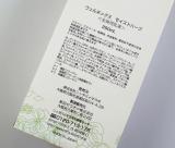 「全身用乳液【モイストハーブ】♡」の画像(3枚目)