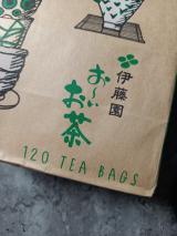 口コミ:【LOHACO限定】伊藤園おーいお茶緑茶ティーバッグ+クリップ付の画像(4枚目)