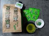 口コミ:【LOHACO限定】伊藤園おーいお茶緑茶ティーバッグ+クリップ付の画像(1枚目)
