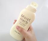 「全身用乳液【モイストハーブ】♡」の画像(4枚目)