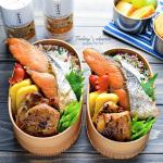2020.11.11『鮭弁当』・焼き鮭・鶏モモの味噌オイマヨのグリル焼き・インゲンのピーナッツ和え・タコさんウインナー・柿&マスカット**美味しそうな鮭買っ…のInstagram画像