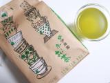口コミ記事「伊藤園のおーいお茶抹茶入」の画像