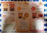 コラカフェ スープの画像(2枚目)