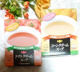 コラカフェ スープの画像(3枚目)