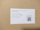 """お花の定期便""""medelu """"。の画像(5枚目)"""