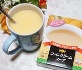 コラカフェ スープの画像(8枚目)