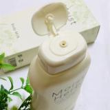 「ニッタバイオラボ化粧品 モイストハーブ口コミ&レビュー」の画像(7枚目)