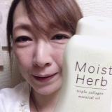 「粉ふき肌改善(^^)v」の画像(11枚目)