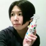 ♡・♡・艶髪艶肌シャイニー化粧水・♡・♡髪にも肌にもつかえる化粧水。肌の乾燥が悩みだと、髪もやっぱり乾燥しがち💧😢「乾燥」に悩んでいるならぜひ使ってほしいアイテム!それが⏩⏩…のInstagram画像