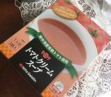 「【1618】美味しくコラーゲン接種のコラカフェにスープ!」の画像(10枚目)