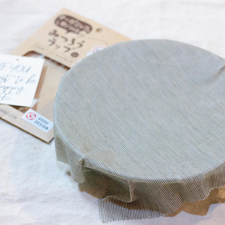 口コミ投稿:みつろうラップ作ってみました✨アイロンで蜜蝋を溶かして布にコーティングさせて作り…