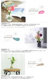 「自宅に届くしあわせ♡medeluのお花定期便*」の画像(5枚目)