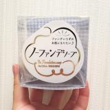 口コミ記事「ファンデなし美肌を目指す洗顔☆ノーファンデソープ」の画像