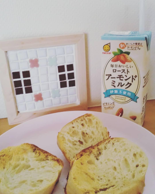 口コミ投稿:マルサンアイさんの毎日おいしいローストアーモンドミルクシリーズをお試しさせてい…