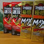 マカドリンク  マカ4400速攻MAX  マカ6600極感MEGAMAX毎日お疲れな私。。。何だか疲れが取れない。。お疲れな人にお勧め📣8種類の自信バックアップ素材…のInstagram画像