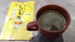 少し甘くて美味しいです。からーいですが、生姜好きには辛くはありませんでした。#玉露園 #からーいしょうが湯 #しょうが湯 #しょうが #黄金しょうが #お茶好き #monipla #gyoku…のInstagram画像