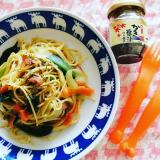 「かき醤油海苔佃煮でご飯が何杯でも食べられます(◍•ᴗ•◍)」の画像(3枚目)